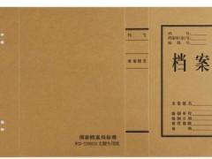 雷竞技竞猜盒