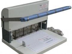 档案装订机