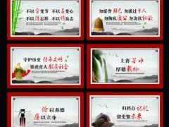 long8国际平台娱乐文化