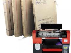 档案盒专用打印机