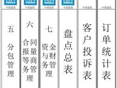 long8国际平台娱乐标签