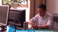 """县雷竞技竞猜局开展""""6.9""""国际雷竞技竞猜日宣传活动"""