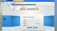 思源数字档案馆系统-软件地址收藏