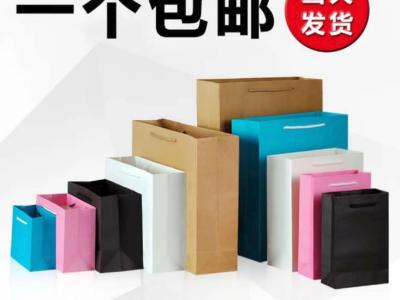 定做礼品袋服装袋子购物袋手提袋定制牛皮纸袋订做现货印logo