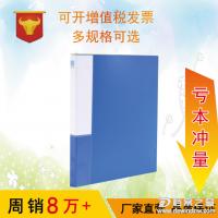 多功能文件夹4S店经理夹办公资料夹皮质合同销售夹可定制