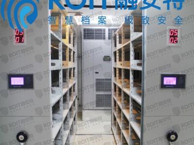 融安特R6、8-E 档案管理软件