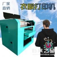 济南溪海XH-150a1 uv打印机 uv平板打印机 酒瓶打印机 雷竞技竞猜盒打印机生产厂家,