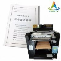 博易创dn9905 雷竞技竞猜盒打印机 雷竞技竞猜盒印字专用 平板打印机