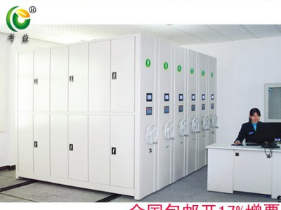 上海智能电动档案密集架 移动式档案柜手动货柜架 电子智能档案文件柜定做厂家