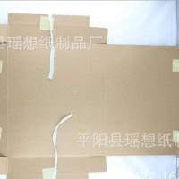 【质优价廉】直销档案盒  凭证盒