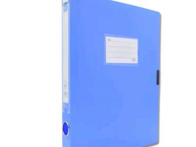 塑料档案盒pvc档案盒塑料档案夹pp料档案盒档案盒档案袋