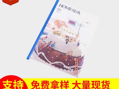 厂家批发18C加厚抽杆夹 拉杆透明塑料文件夹广告抽杆资料夹