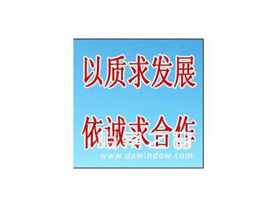 滨州客户long8国际平台娱乐管理软件