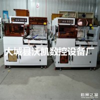 沃凯L-450 档案盒热收缩膜包机价格 全自动热收缩包装机厂家