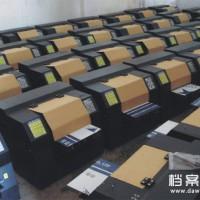 供应博易创上海博易创-国内 一家档案盒万能打印机厂家