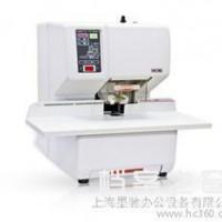 供应上海墨驰MC-108激光全自动全自动档案装订机