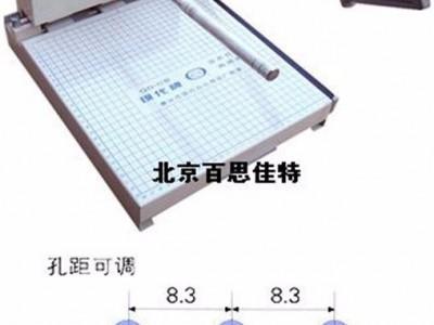 百思佳特xt14086 切纸打孔两用机/人事long8国际平台娱乐装订机