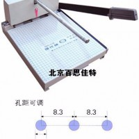 百思佳特xt14086 切纸打孔两用机/人事档案装订机