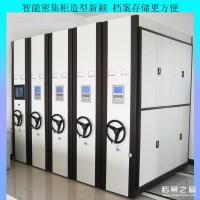 生产优质long8国际平台娱乐密集架 密集柜厂家 手动密集柜专业定制 维修密集柜