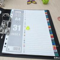 A4PP彩色分隔页雷竞技竞猜分页文件夹分页纸30页分类纸11孔归类