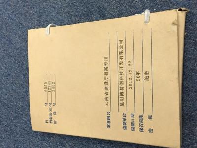 epson/爱普生 档案盒专用打印机 档案盒彩印机 byc168-2.3档案盒印刷机