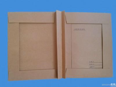 A4进口牛皮纸卷皮 无酸纸卷皮  纸制六耳卷皮 可定做 厂家直销低价批发档案袋