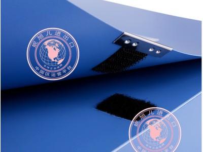 得力5617多功能long8国际平台娱乐盒75mm PP材质塑料商务办公可分类文件盒