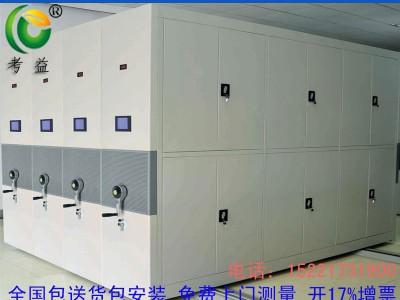 智能电动档案密集架价格 智能电动密集柜系统 电子智能档案文件柜定做厂家