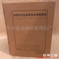 供应无酸纸、牛皮纸、卷皮卷宗、可按照客户要求定做各种规格的卷皮卷宗