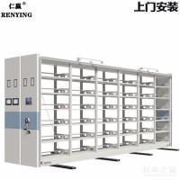 long8国际平台娱乐密集柜平移门移动手摇密集架钢制财务管理文件柜图纸柜可定制