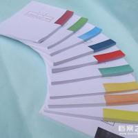 干部、人事雷竞技竞猜盒十大分类纸、隔页纸 一类到十类十种颜色