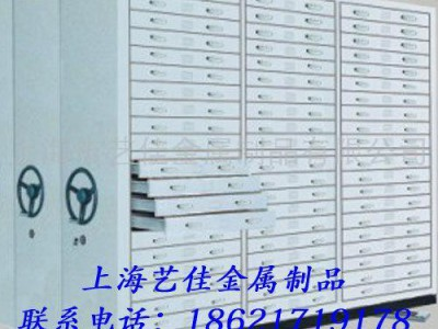 供应上海艺佳多种密集架/上海密集架/密集架生产厂 雷竞技竞猜密集架