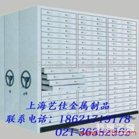 供应上海艺佳多种密集架/上海密集架/密集架生产厂 档案密集架