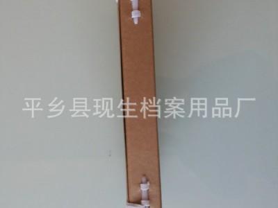 定制 进口牛皮纸档案盒 电力档案盒 进口纸档案盒可定做