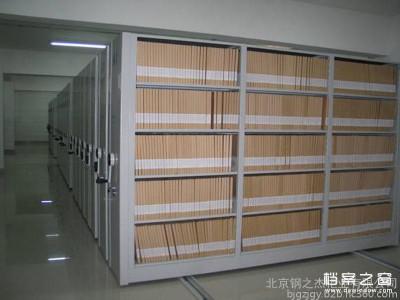 甘南藏族合作智能雷竞技竞猜室建设 雷竞技竞猜管理软件
