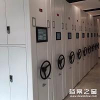 智能密集架  中国品牌 30年生产经验 广州雷竞技竞猜密集柜 推荐振越品牌 密集架   保修十五年