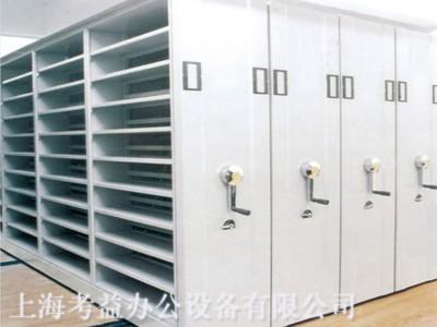 会计档案架 直立式档案密集架  手动轨道式密集档案架 活动档案柜 密集柜订做