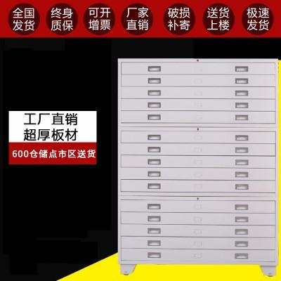 底图文件柜资料柜0号1号钢制抽屉式储存柜办公图纸资料档案图纸柜