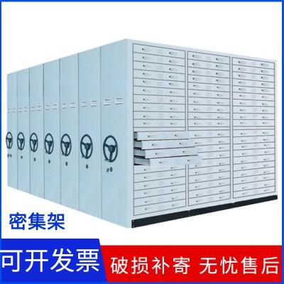 手摇病案档案柜无轨智能密集架档案室移动部队密集柜生产厂家定制
