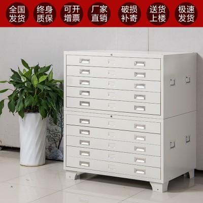 上海底图柜工程图纸柜资料柜钢制铁皮抽屉柜办公储藏柜包邮文件柜