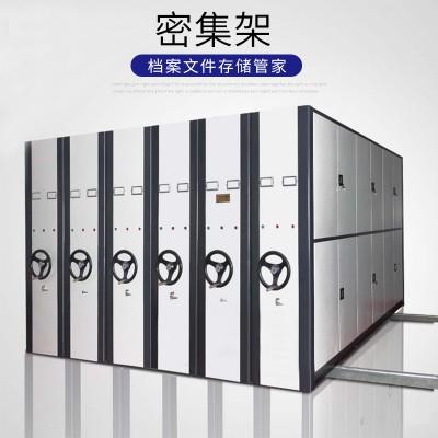 上海密集架手摇long8国际平台娱乐柜文件柜资料柜移动滑轨柜加厚包邮电动密集柜