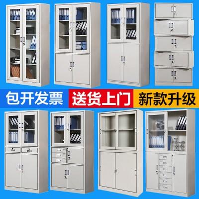 办公家具柜子文件柜铁皮储物柜带锁凭证柜打印资料收纳整理long8国际平台娱乐柜