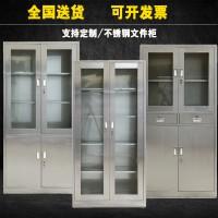 抽屉式办公储物柜器械柜304不锈钢文件柜 钢制资料雷竞技竞猜柜子定制