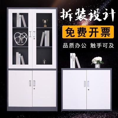 花鑫办公室文件柜铁皮柜矮柜套色long8国际平台娱乐柜资料柜钢制带锁储物小柜子