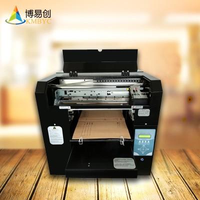 博易创DN9905雷竞技竞猜盒打印机  卷皮打印机 雷竞技竞猜盒封脊背封面打印机