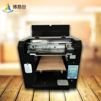 博易创DN9905档案盒打印机  卷皮打印机 档案盒封脊背封面打印机