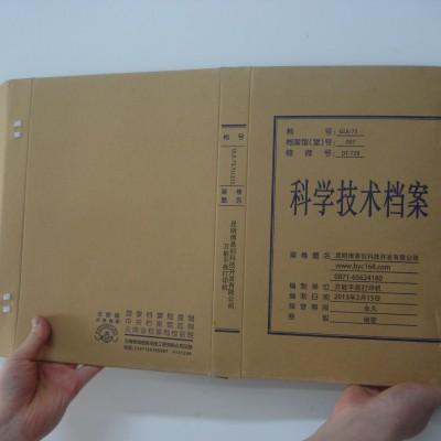 政府、企业单位档案袋和档案盒打印机  DN9905打印机