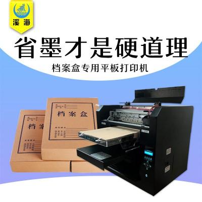牛皮纸印刷机省墨不堵头long8国际平台娱乐盒专用 厂家直销 一年质保 终身维护