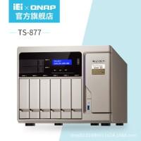 厂家直销QNAP威联通TS-877-1700八核16G企业网络云存储服务器NAS