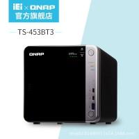 品牌直营QNAP威联通TS-453BT3-8G企业影音雷电3NAS网络存储服务器